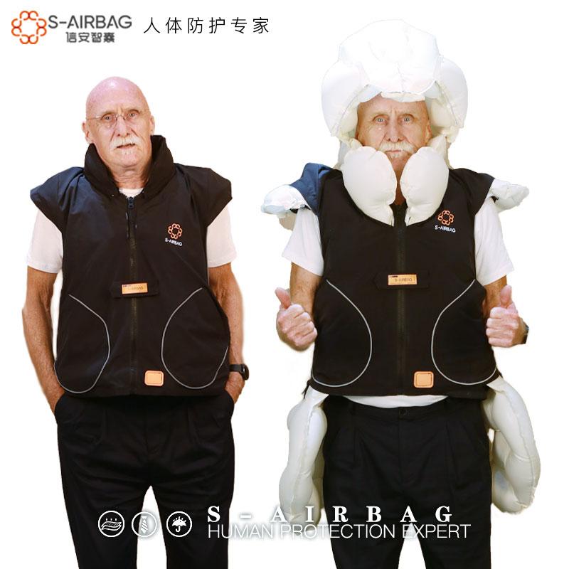 智能气囊防护服S20